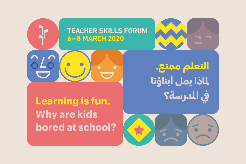 Teacher Skills Forum 2020